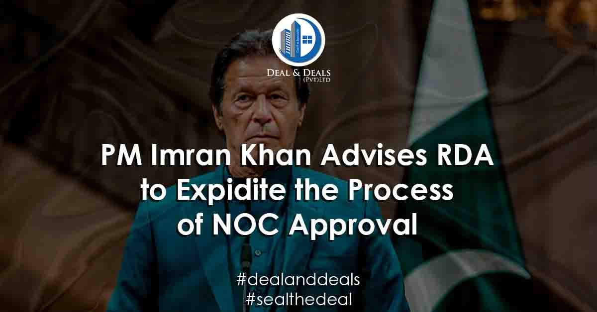 PM Imran Khan Avises RDA to Expidite the Process of NOC Approval