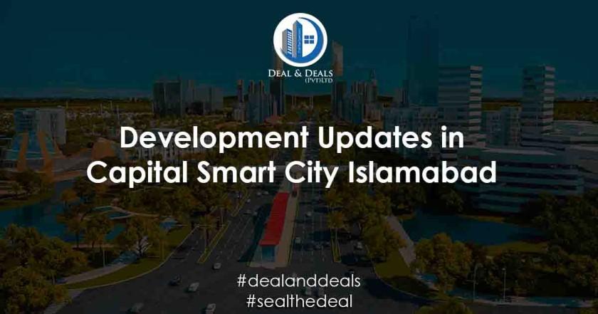 Development Updates in CSC