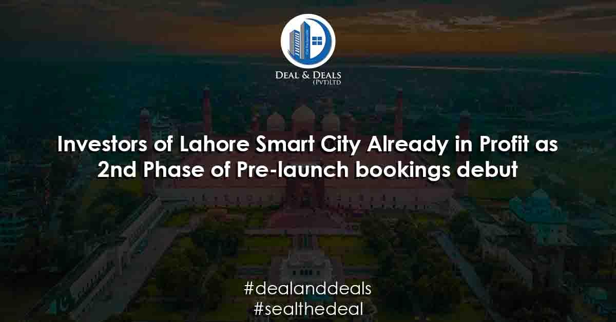 Lahore smart city profit
